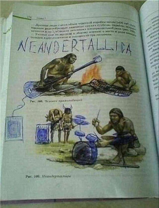 неандерталика