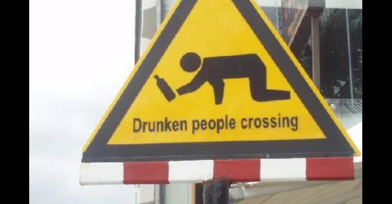 пьяный