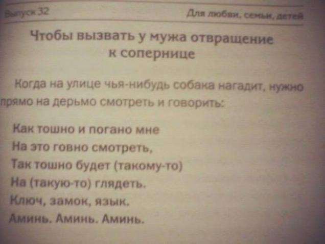 Православнутость38