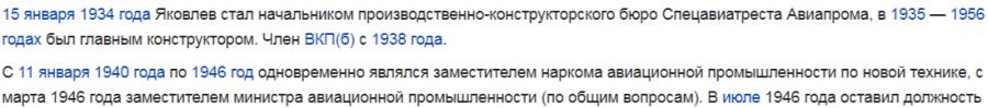 screenshot-ru.wikipedia.org 2017-07-07 21-48-35