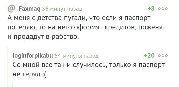 nyh-setej-37
