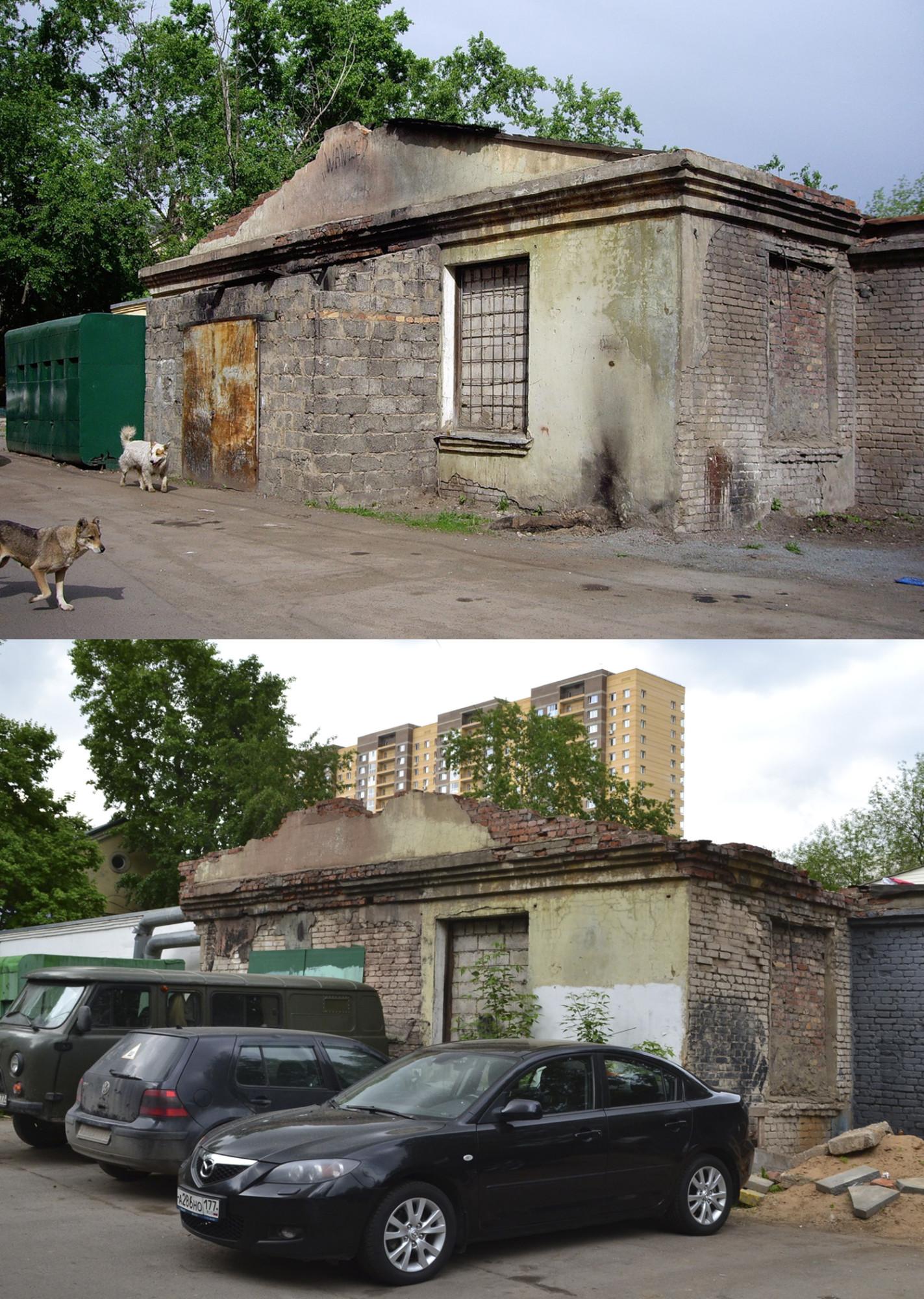 2008-2018 руина