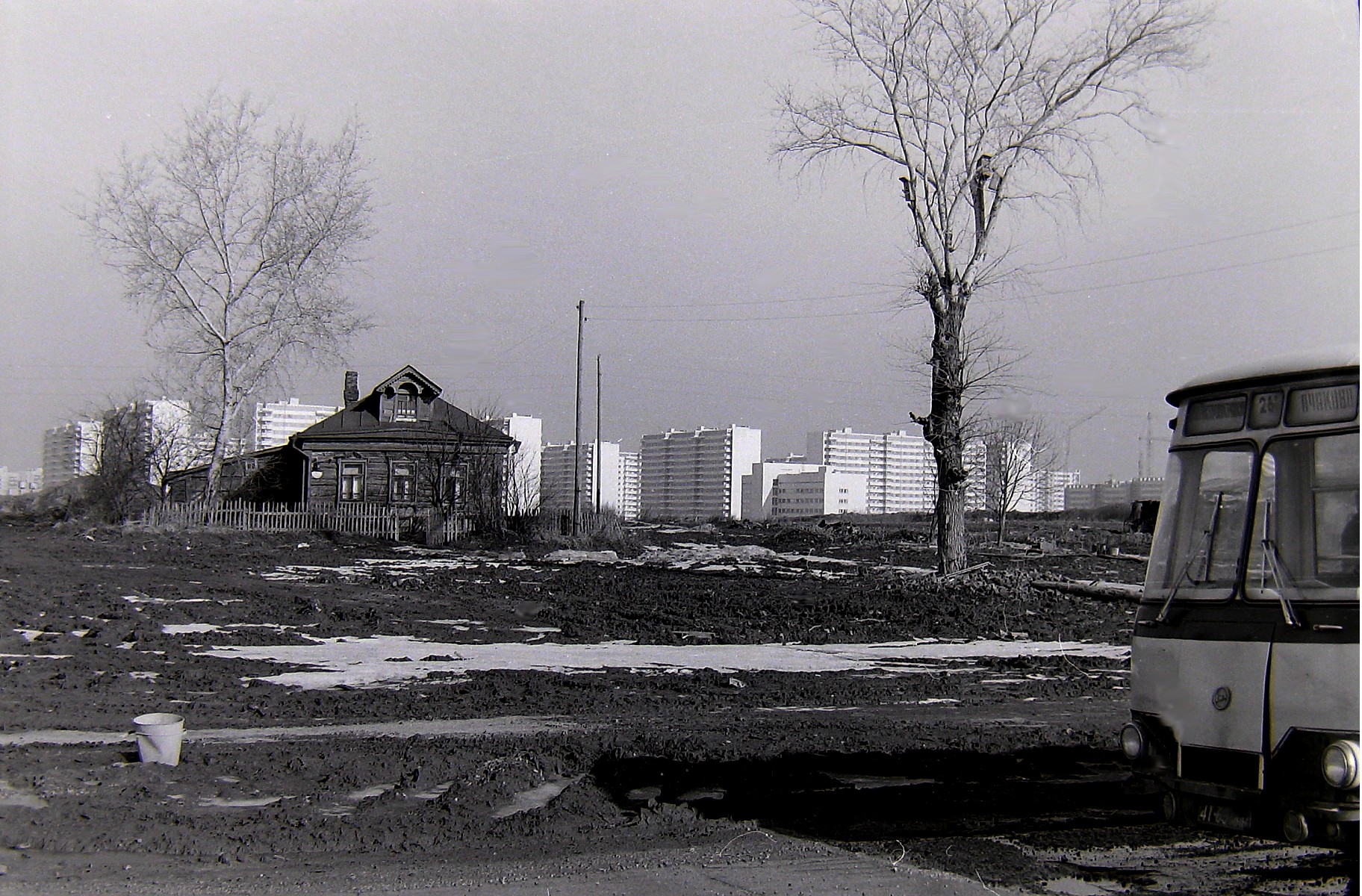 Две деревни в Москве 1979 года