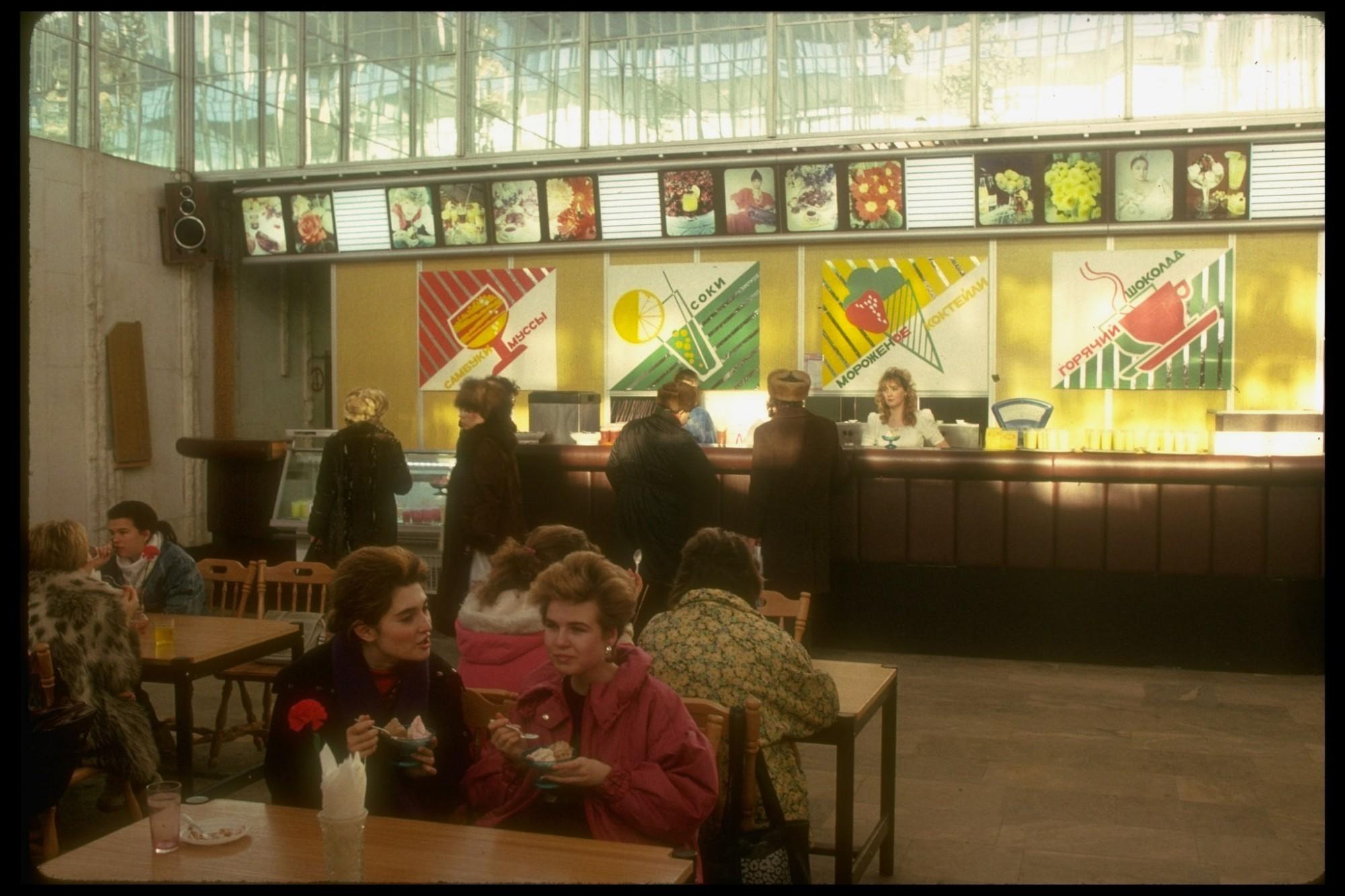 1989 Люкс by Chris Niedenthal