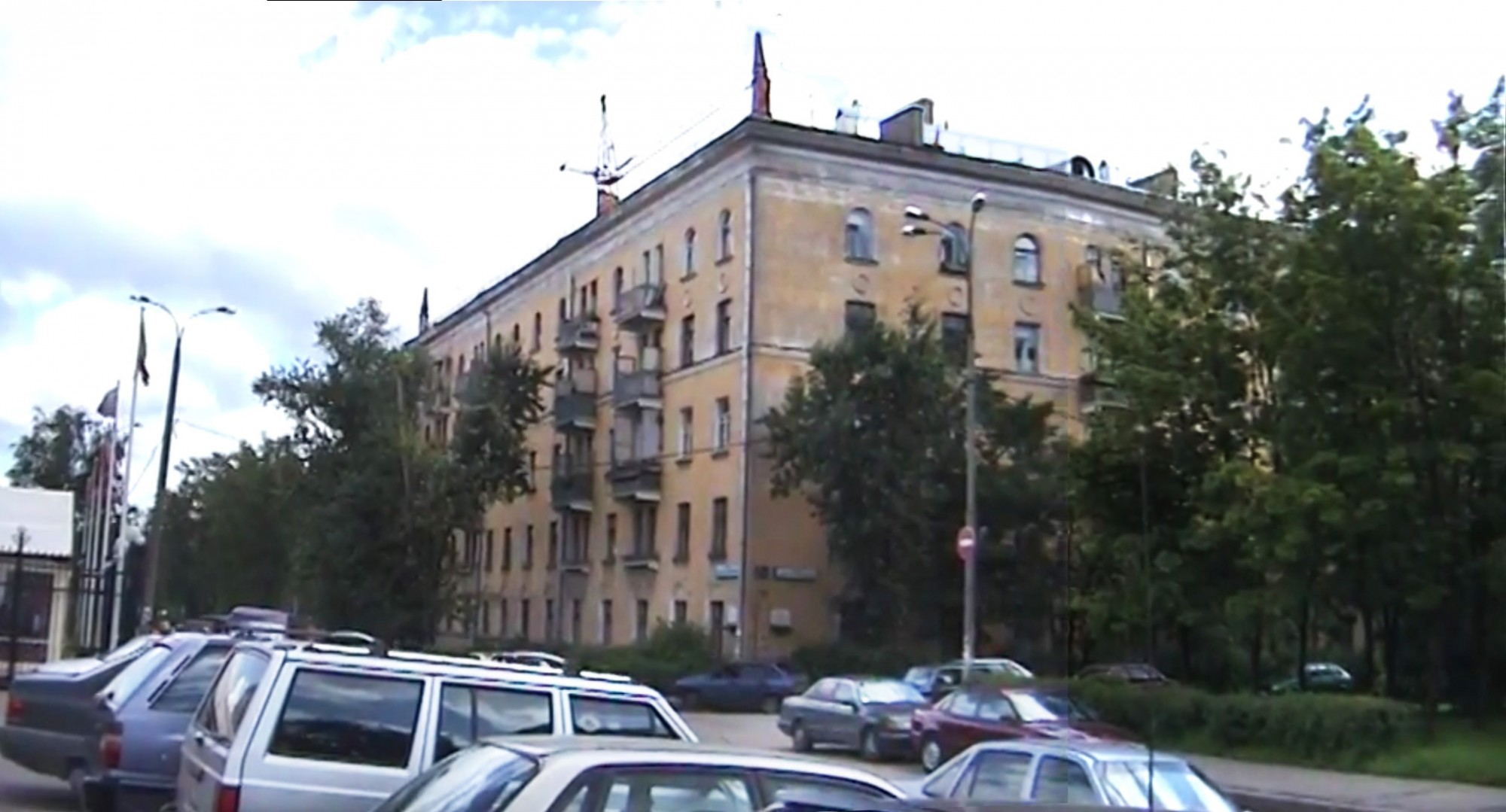 2001  Поливановой