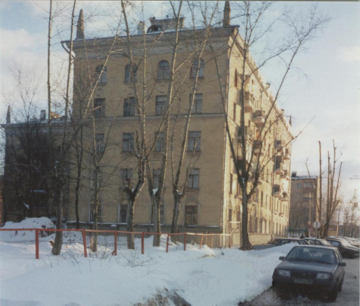 2001 Dom 17 перед сносом4
