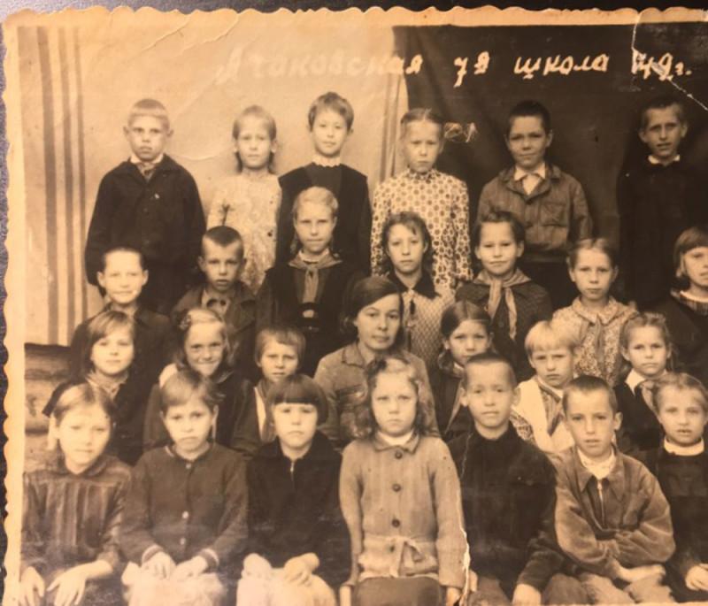 1949 Очаковская 7-я школа