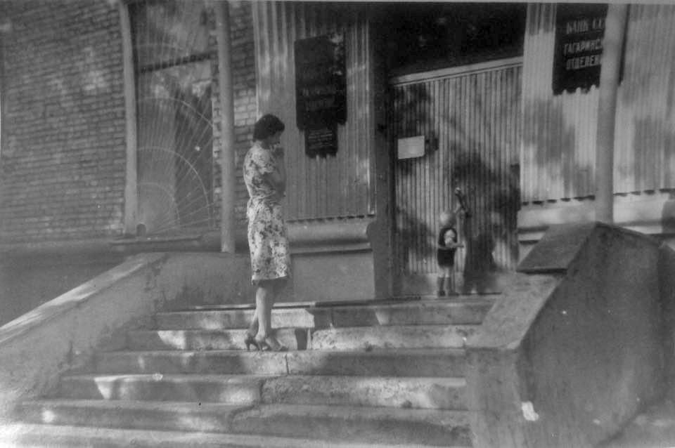 1982 Гагаринское отделение Банка СССР во 2-м Очаковском переулке