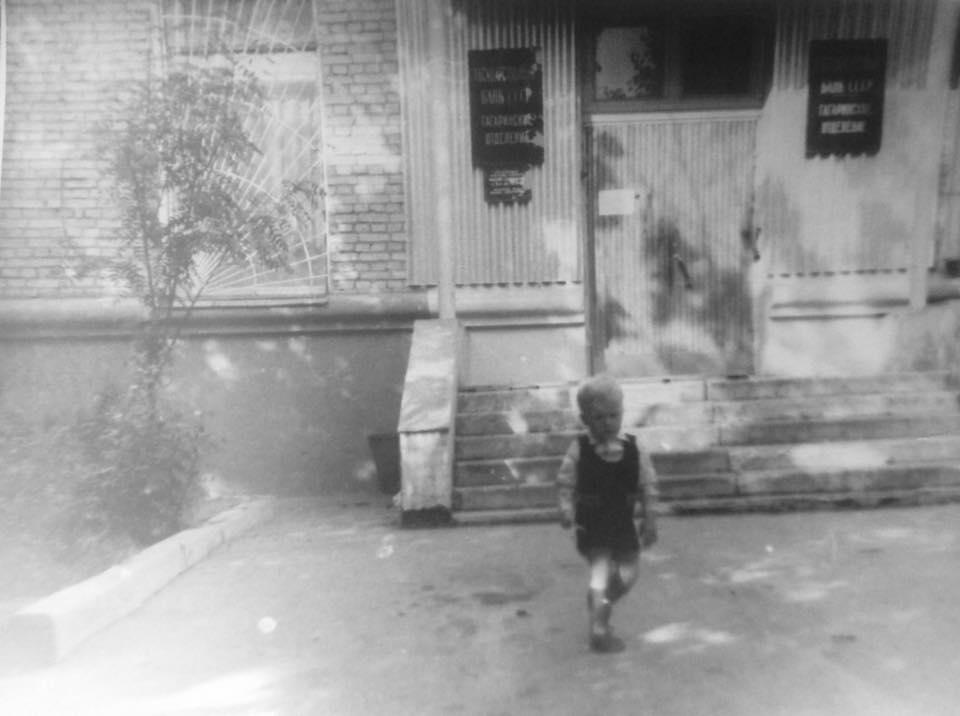 1983 Банк на 2-м Очаковском переулке