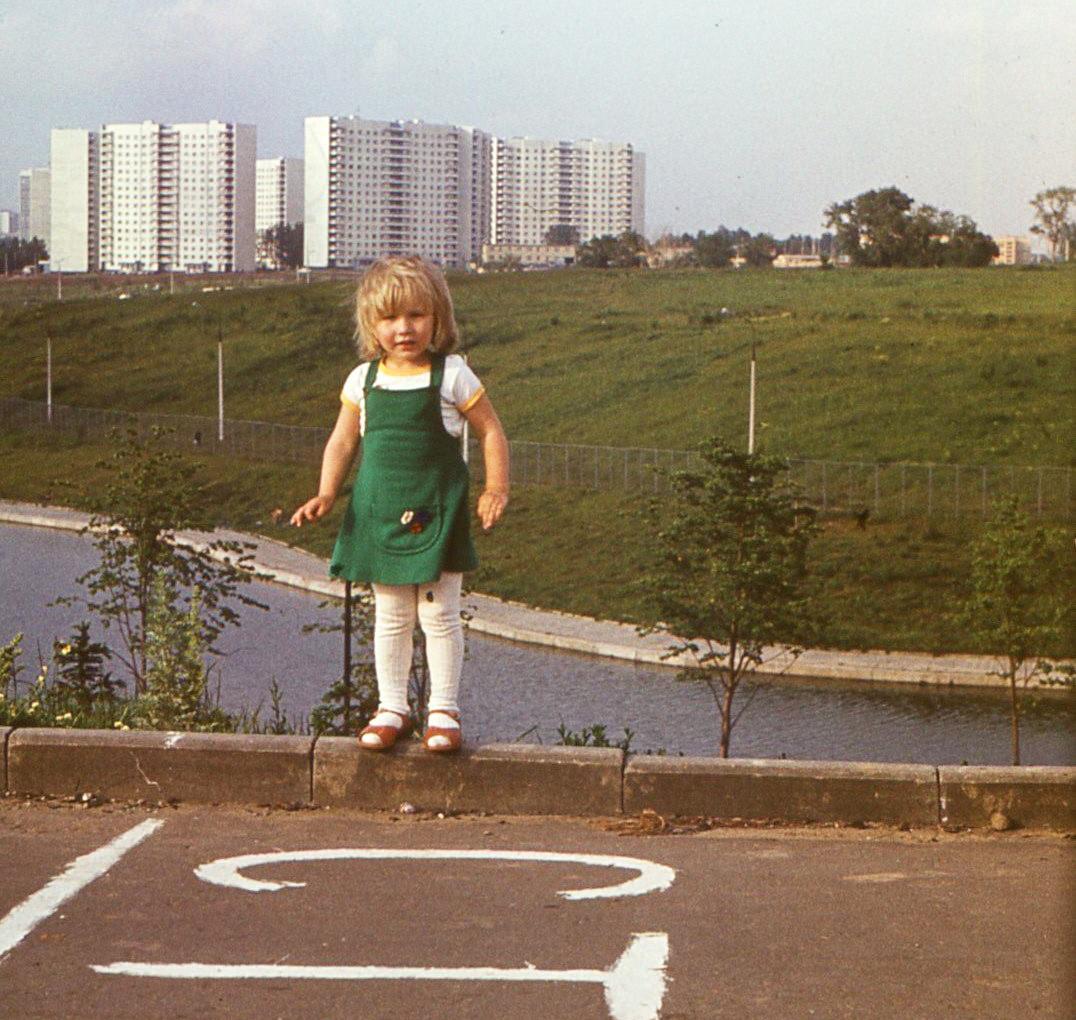 1982 г. Вид от стадиона олимпийской деревни на Раменки. Медведев С.А.