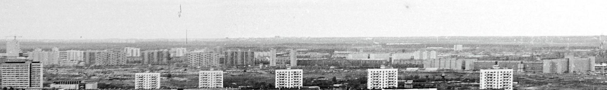 1977 Панорама Очаково