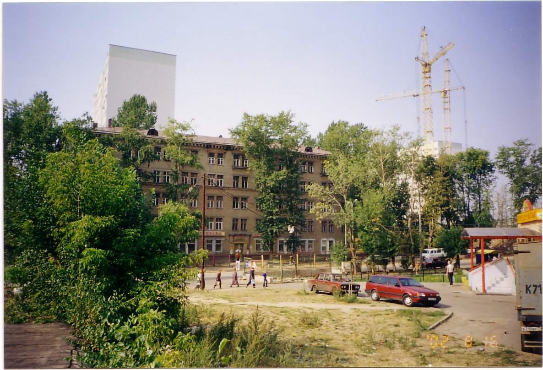 2002.08.16 Ул. Пржевальского5