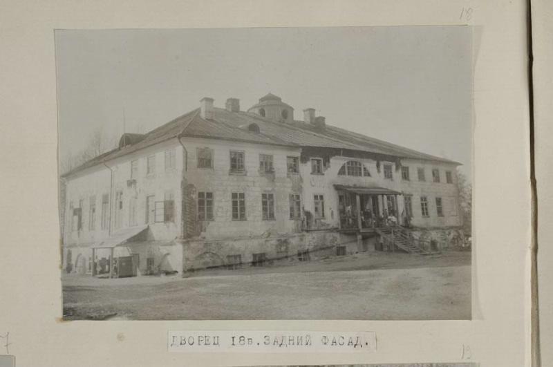 1933 Лебедев Т.А. Главный дом. Усадьба Троекурово. 1860 г.