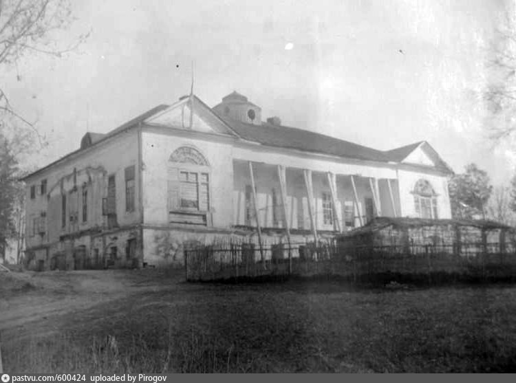 1933 Усадьба Троекурово. Главный дом (1860 г.). Общий вид с севера. Лебедев А.Т.