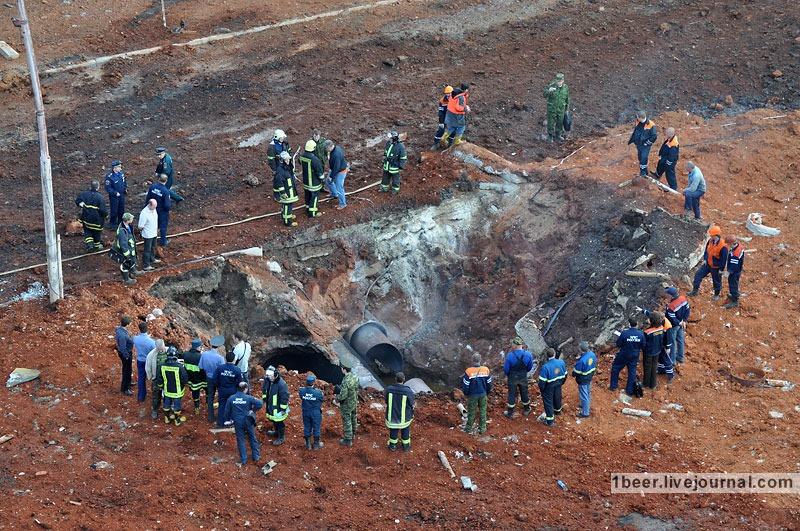 2009 после взрыва