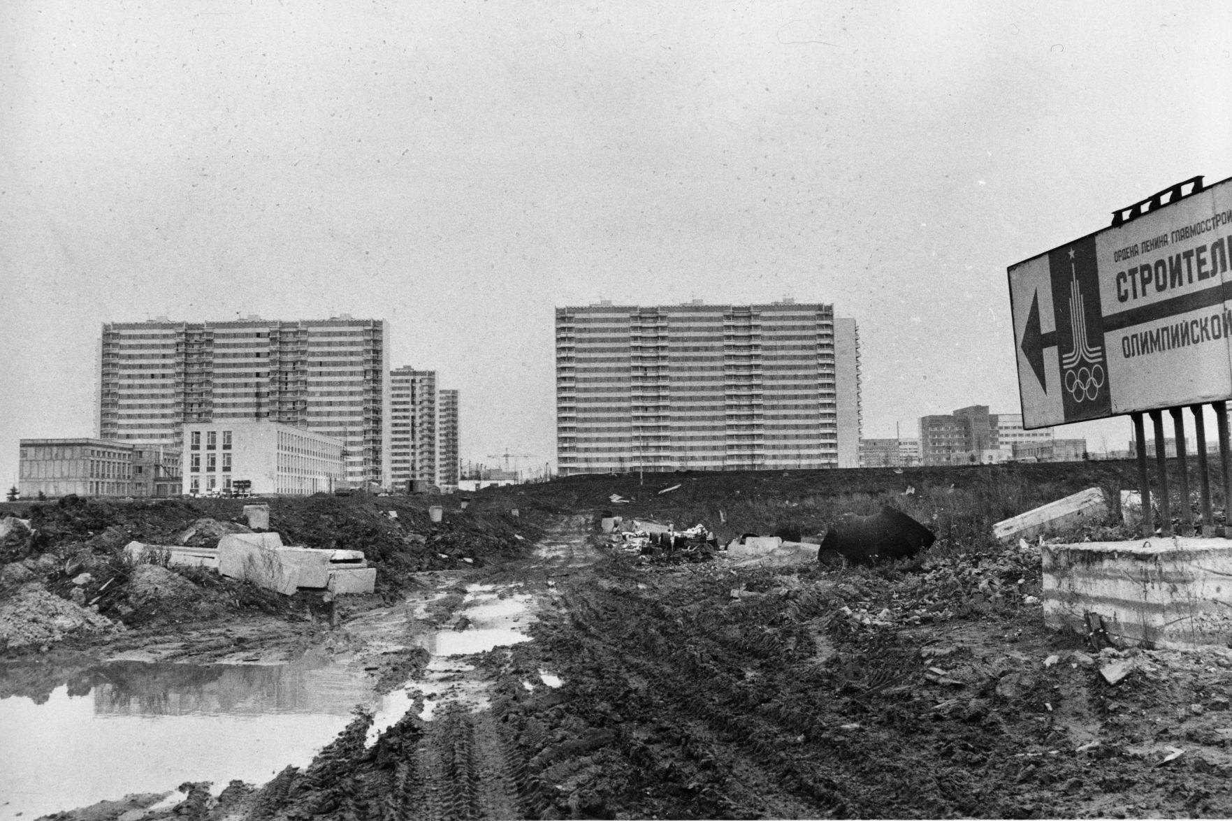 1978 Строительство Олимпийки Nov. 16, 1978. (AP Photo)