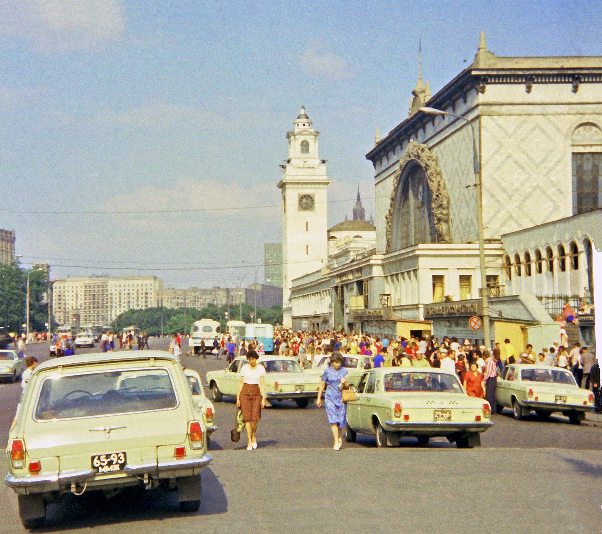 1977 Киевский