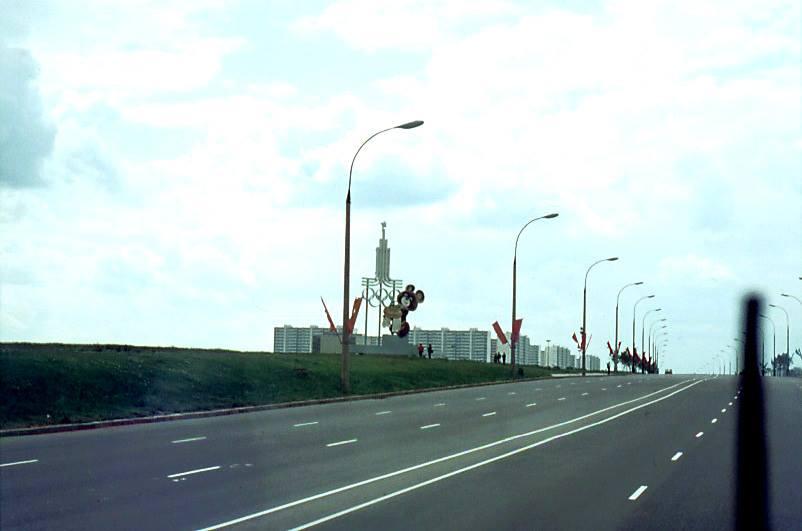 1980_07_16 al 29 La Villa Olímpica