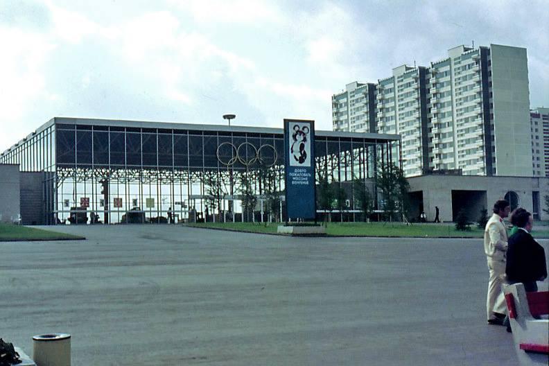 1980 Villa Olímpica Moscu Entrada