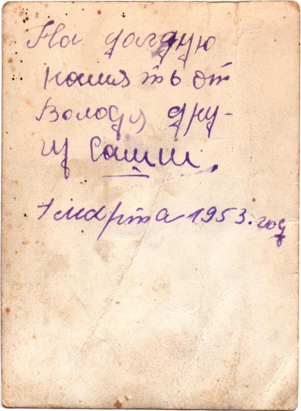 1952 на улице Калинина