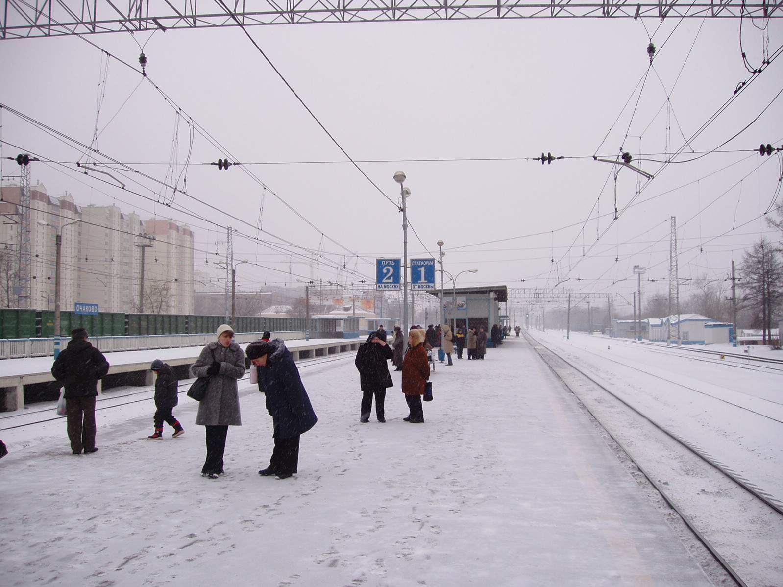2005, 3 января, станция Очаково