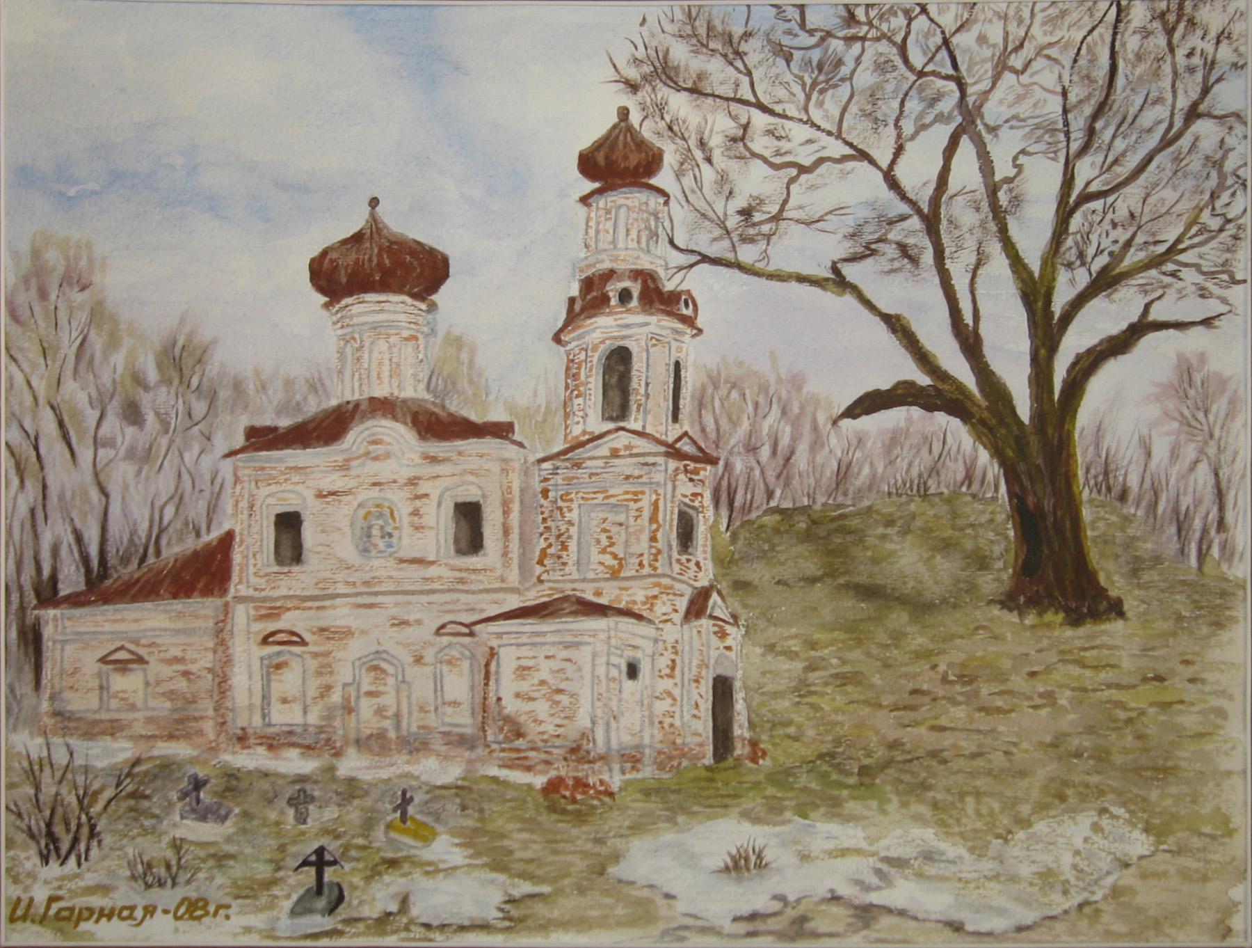1954 Храм Димитрий митрополита Ростовского. И.Гарная