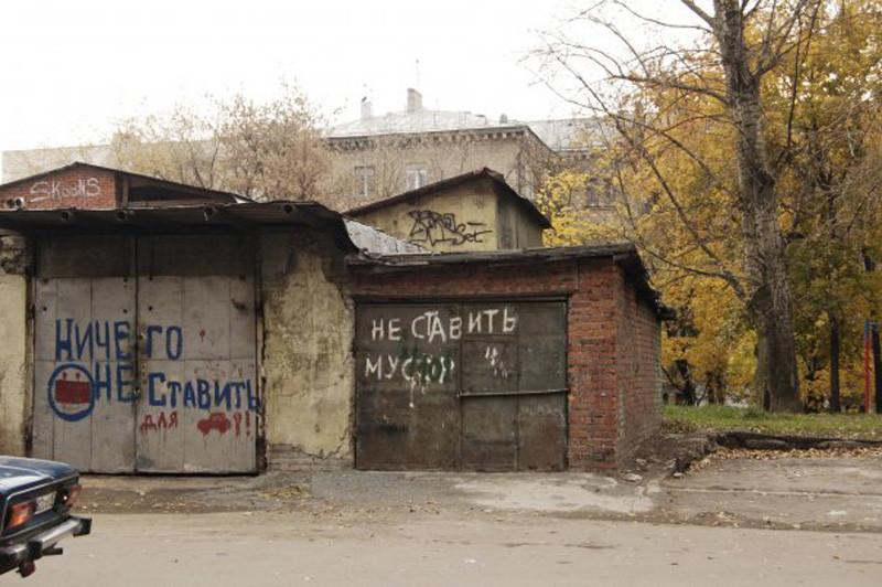 2008 Гаражи