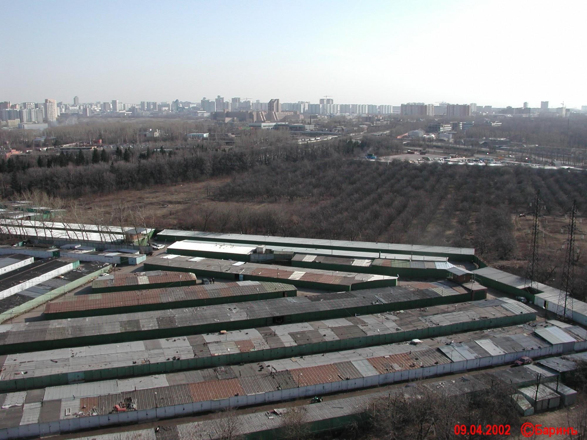 2002 Матвеевка и Аминьевское шоссе
