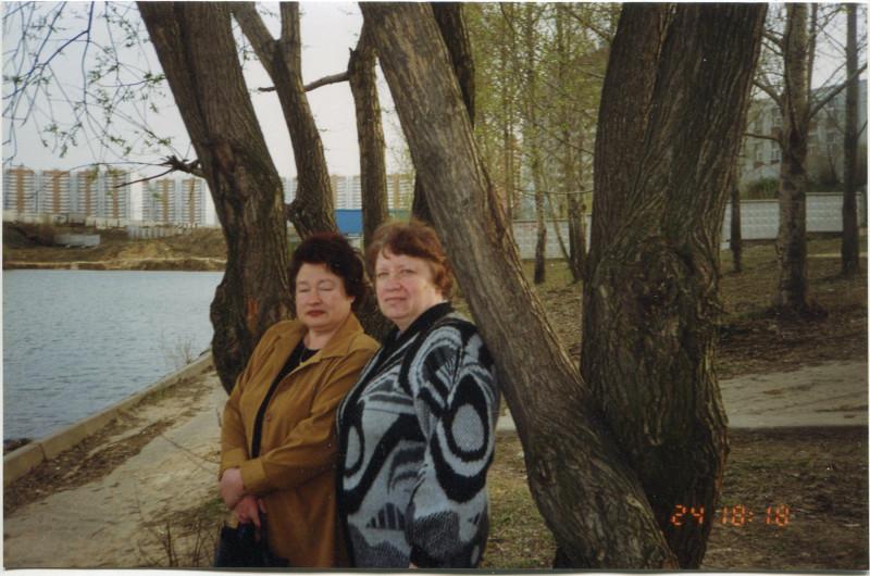 1999 Очаковский пруд
