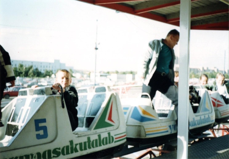 1998 Аттракционы в Олимпийской деревне