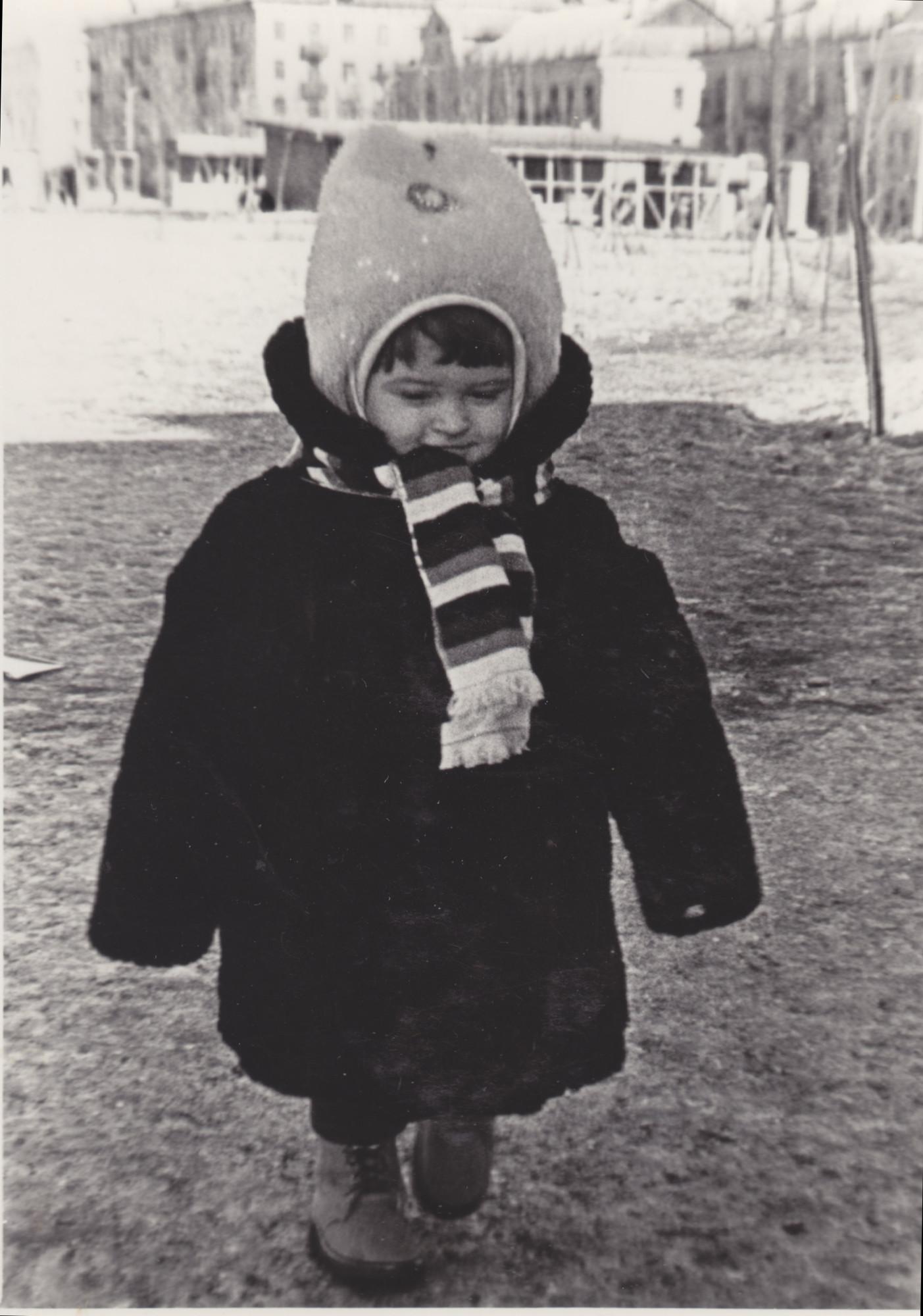 1968 Лариса Герасимчук