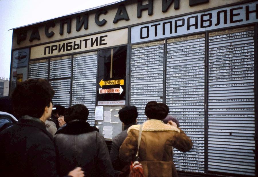 1992 Киевский вокзал. Расписание пригородных поездов. Wayne Pease