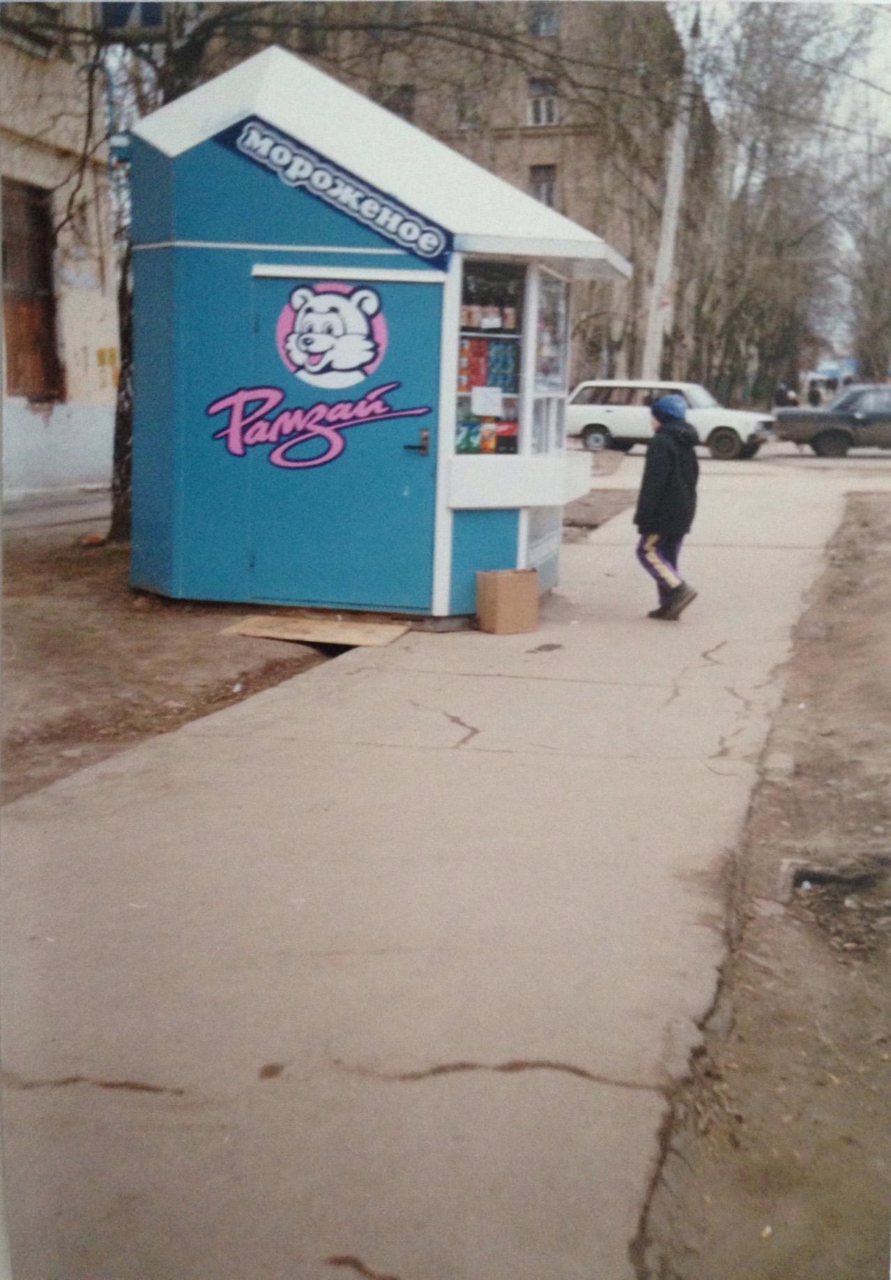 1996 Перекрёсток4