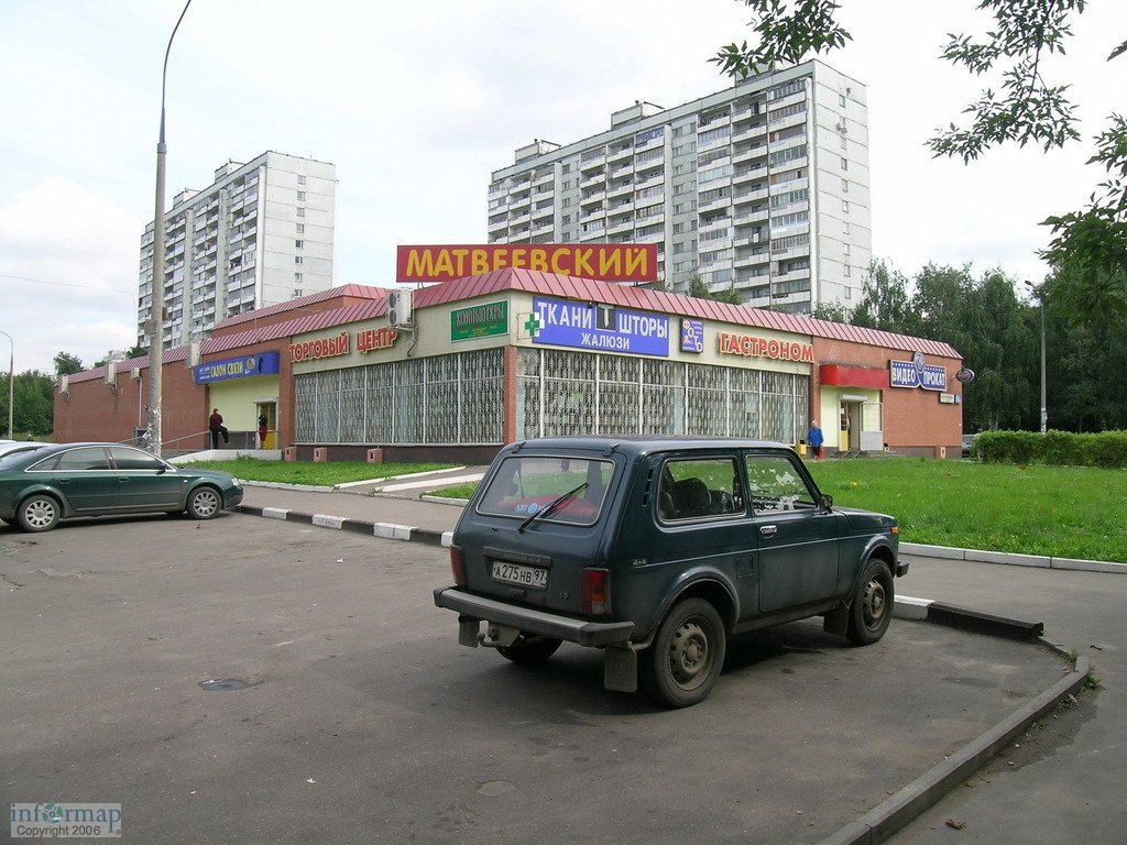 2006 ТЦ Матвеевский