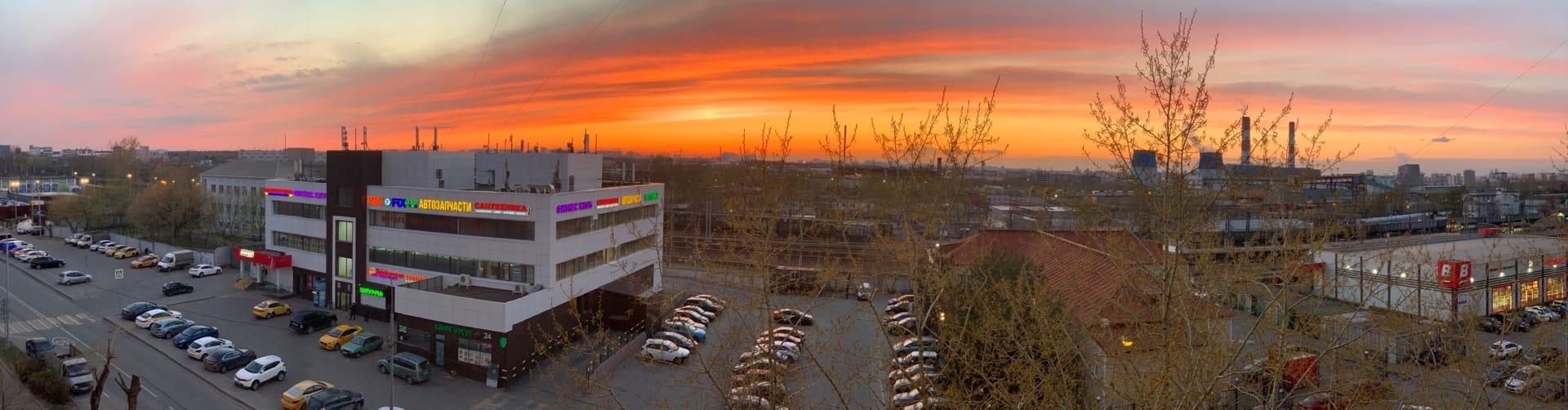 Закат от Алёны3