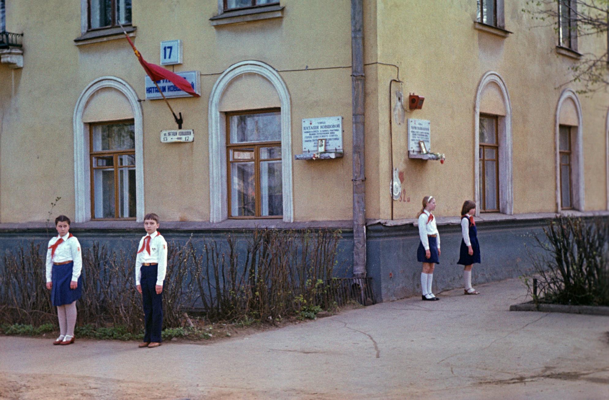 1982 вахта памяти. Алексей Пучков
