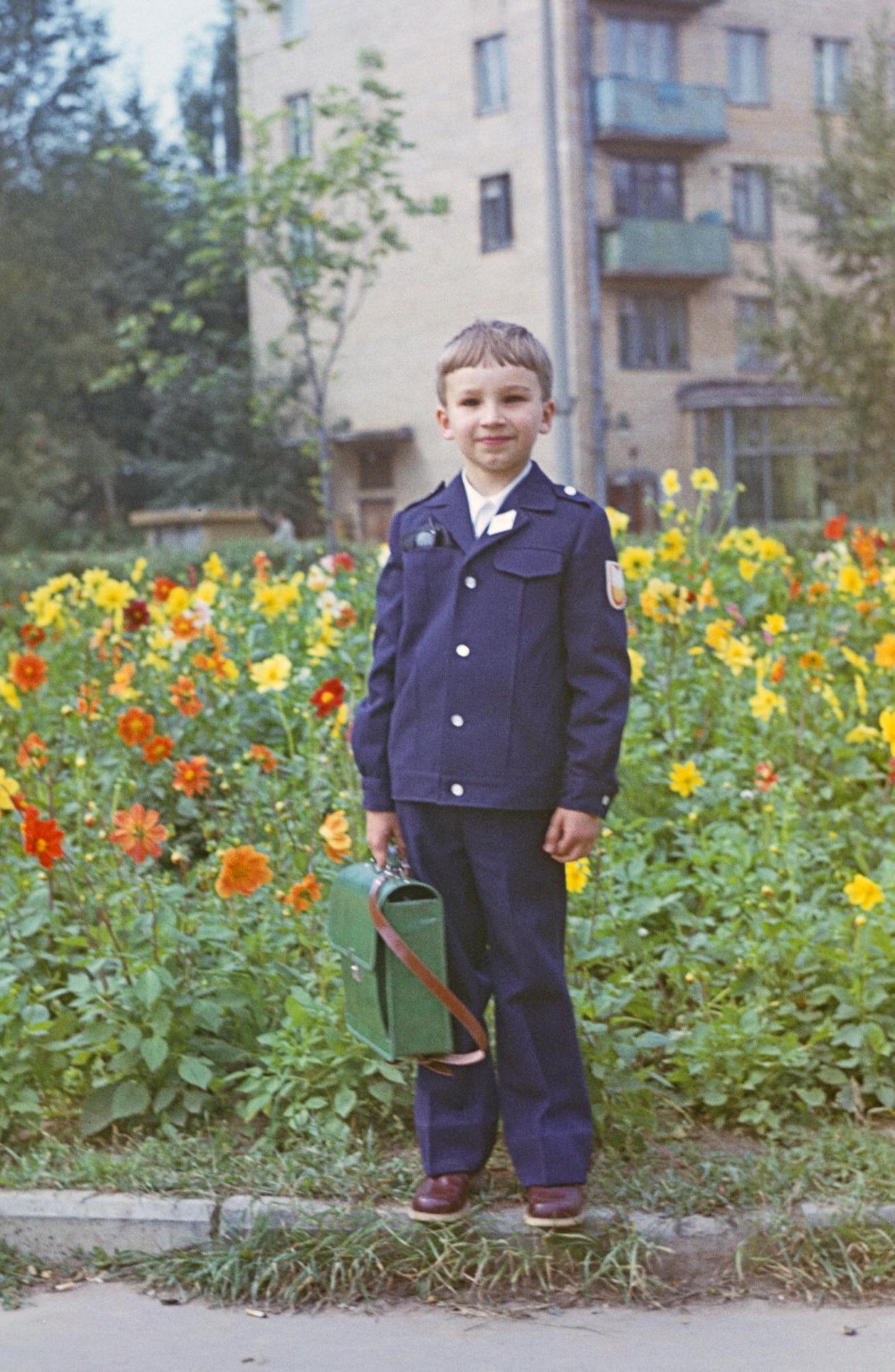 1978, 1 сентября. Сквер на Марии Поливановой. Алексей Пучков