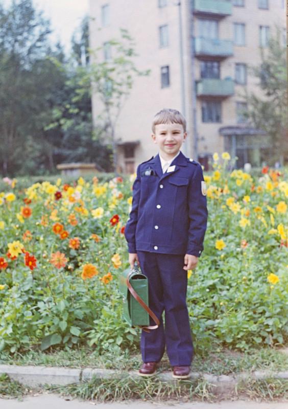 1978, 1 сентября. Сквер на Марии Поливановой. Алексей Пучков0