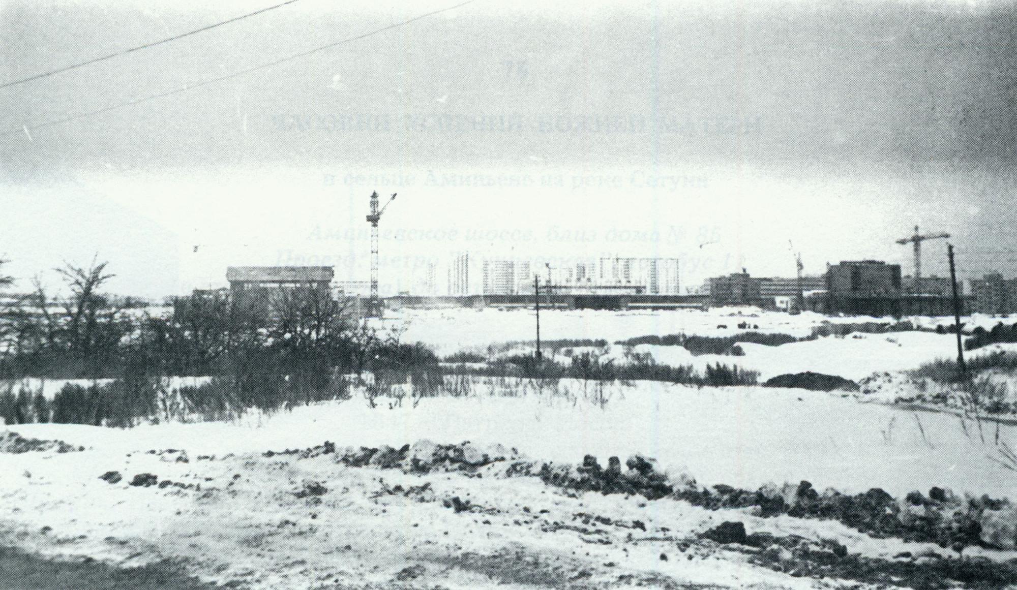 1979 Олимпийская деревня строится (вид с ул. Лобачевского). Паламарчук П.Г.