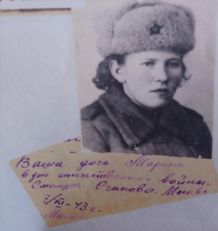 1943 Марина Трифоновна Сурнина