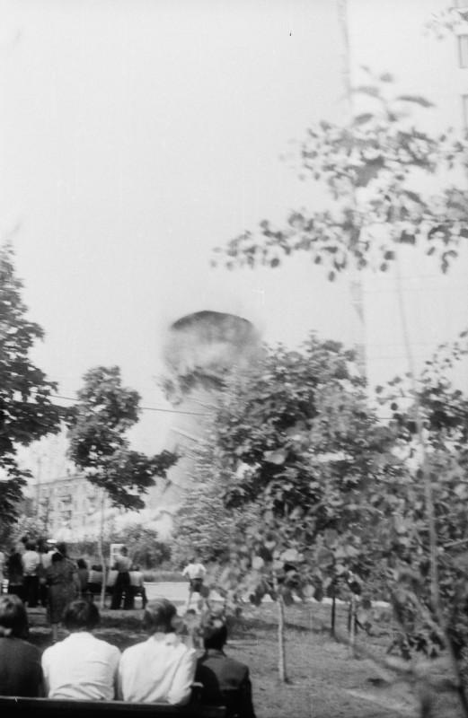 1975 Подрыв водокачки