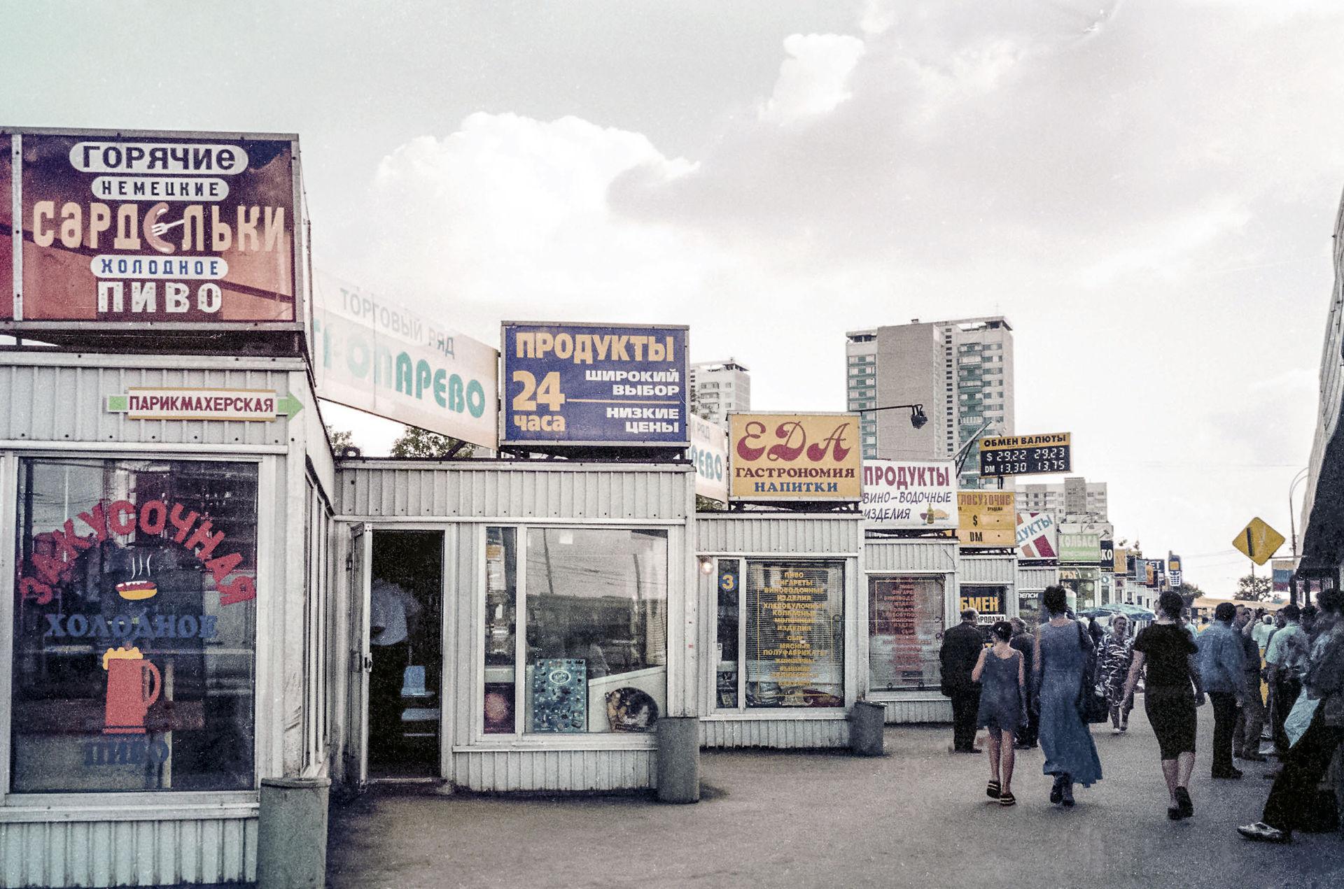 2001 Торговые ряды у м. Юго-Западная. Фото В. Поминова