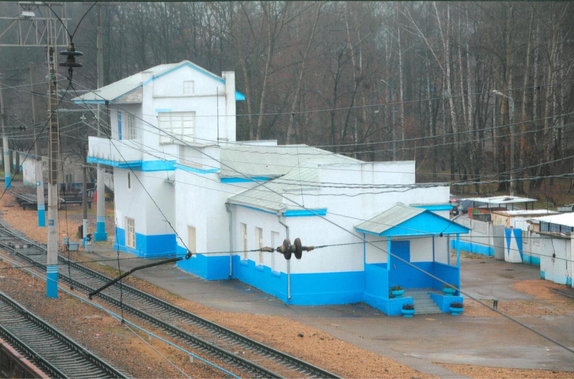 Старое здание станции Суково (ныне Солнечная) перед сносом. 2000-е гг.