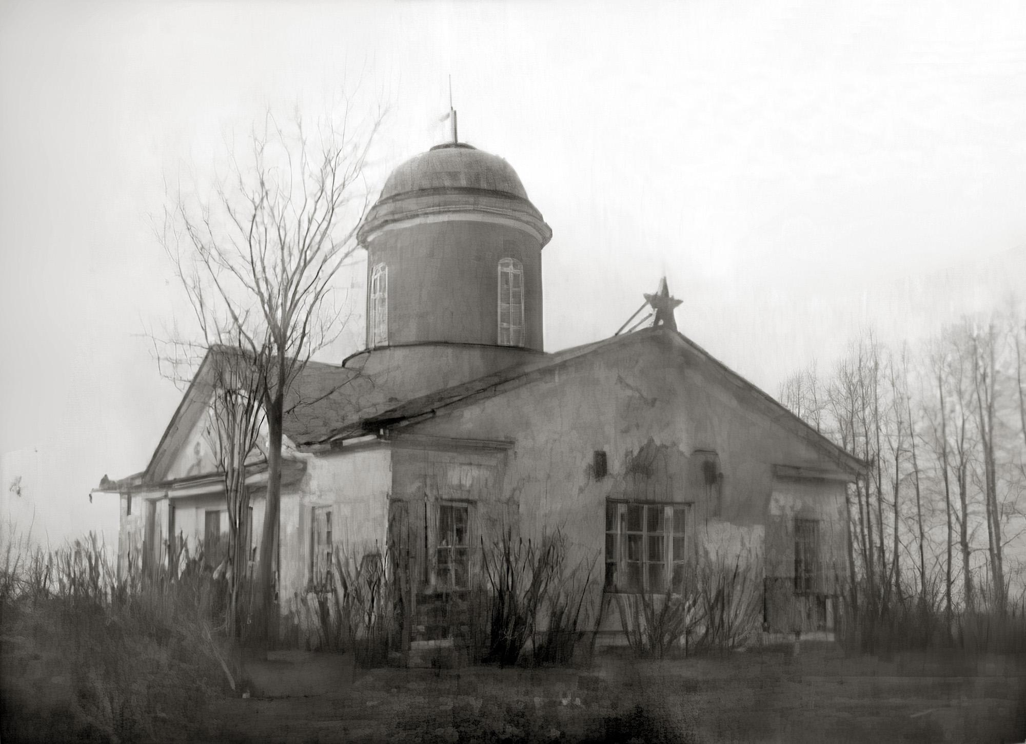 1930е Лебедев А.Т. Усадьба Очаково. Троицкая церковь. 1850 г. Общий вид1