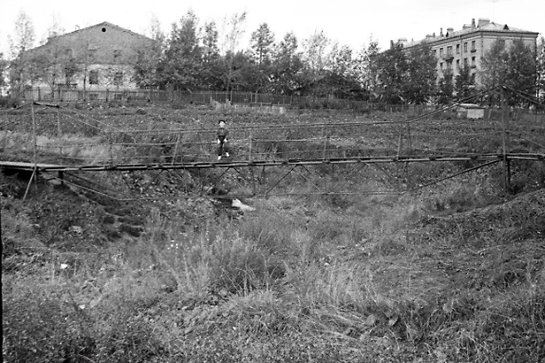 1961 мостик через Очаковку