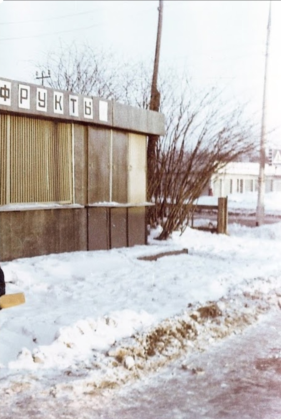 1976 Матвеевка, палатка Овощи-фрукты, там теперь левее ТЦ Тук-Тук, а это был деревянный рыночек на углу, у дороги, и около него этот павильон. Прислал Grafik Trianon (ВК)
