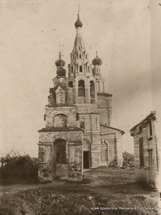 1947-49 Храм Архангела Михаила в Тропареве. После войны
