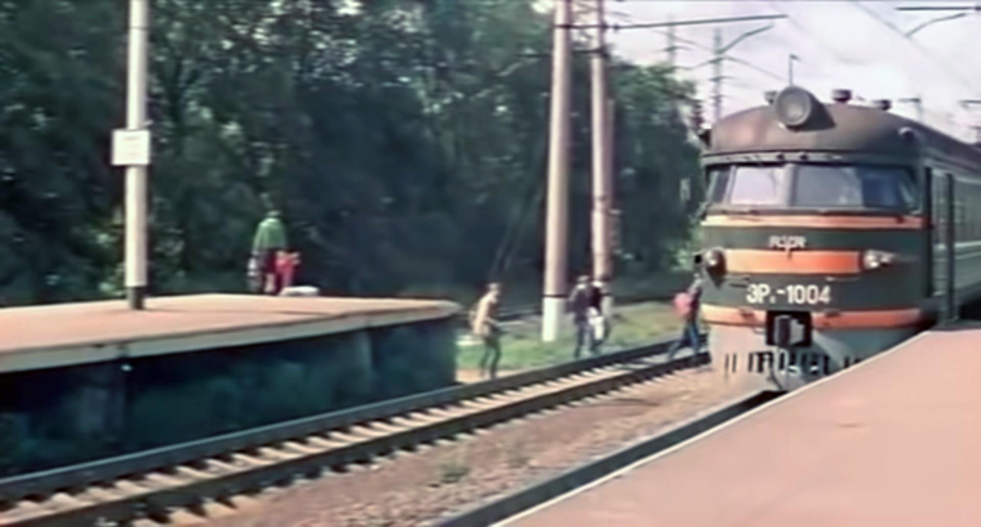 1985 Следующая остановка - Очаково