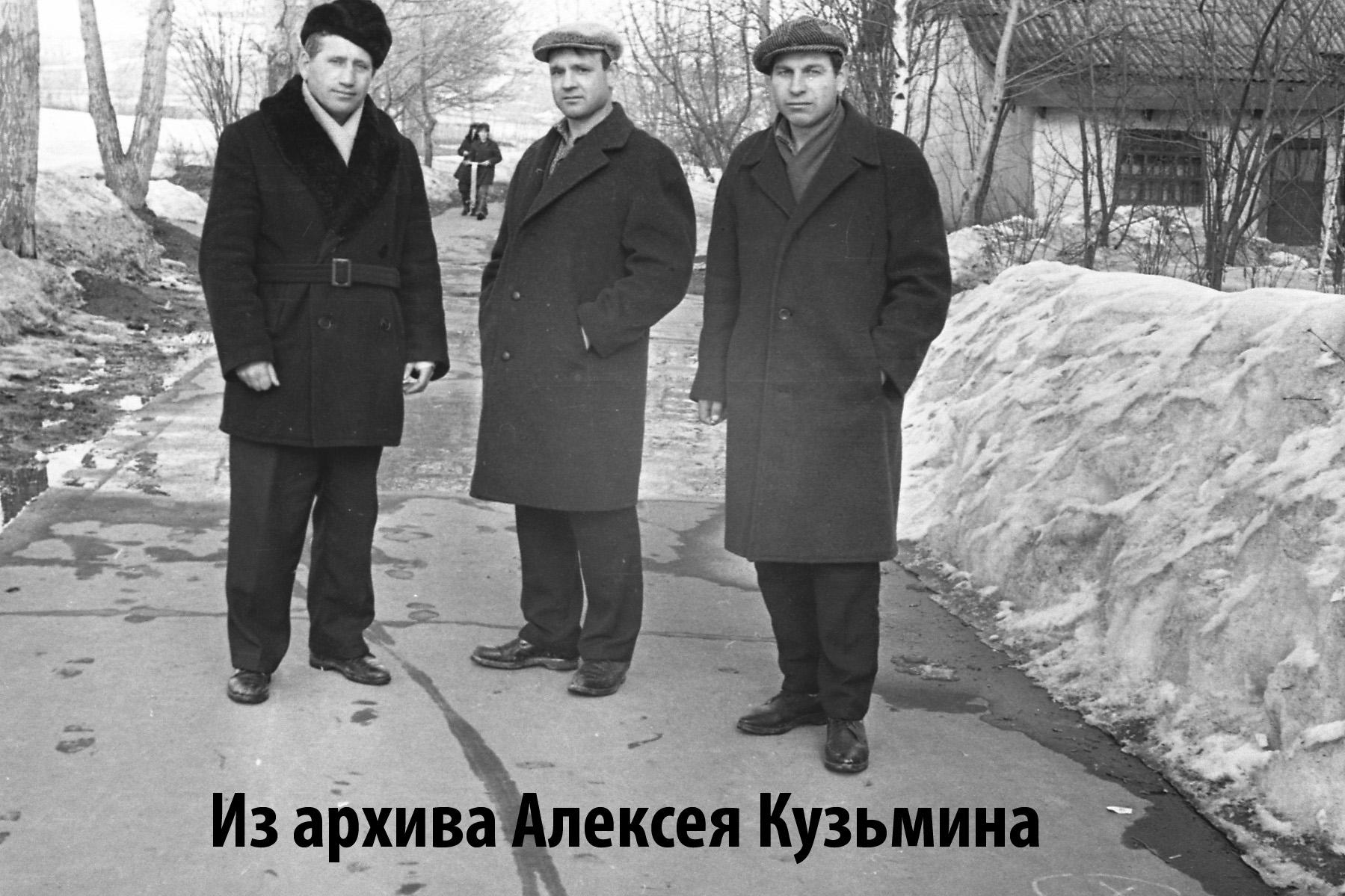 1960е Из архива Алексея Кузьмина1