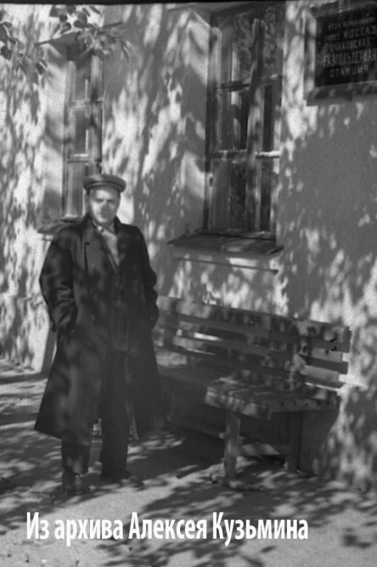 1960е проходная газгольдерной и очередной начальник2